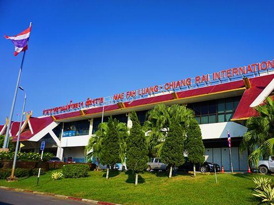 Mae Fah Luang Chiangrai International Airport -ท่าอากาศยานนานาชาติ แม่ฟ้าหลวงเชียงราย - HOP INN HOTEL