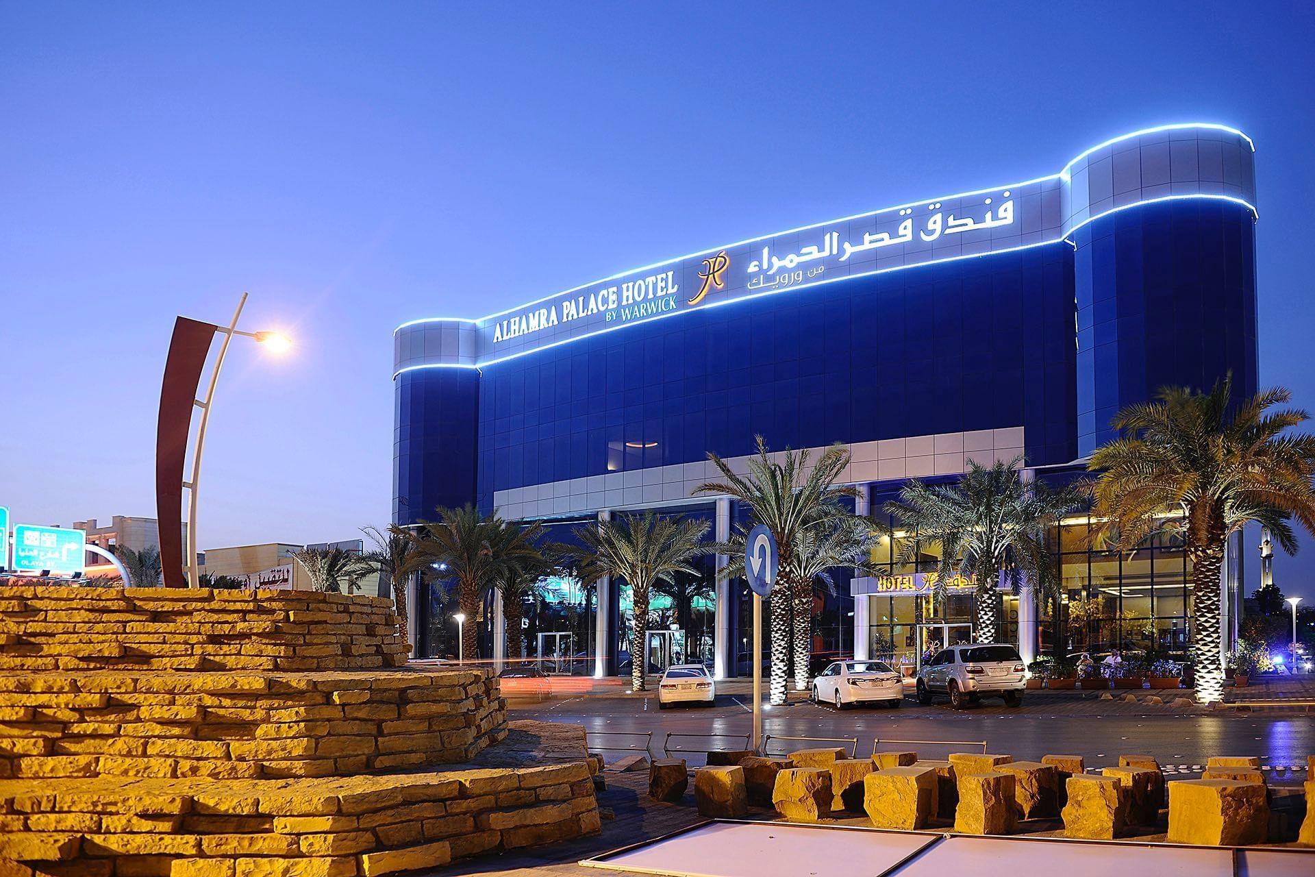 Al Hamra Palace by Warwick Hotel Facade by Night side