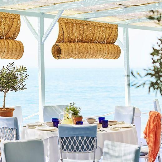 MC Beach - Marbella Club