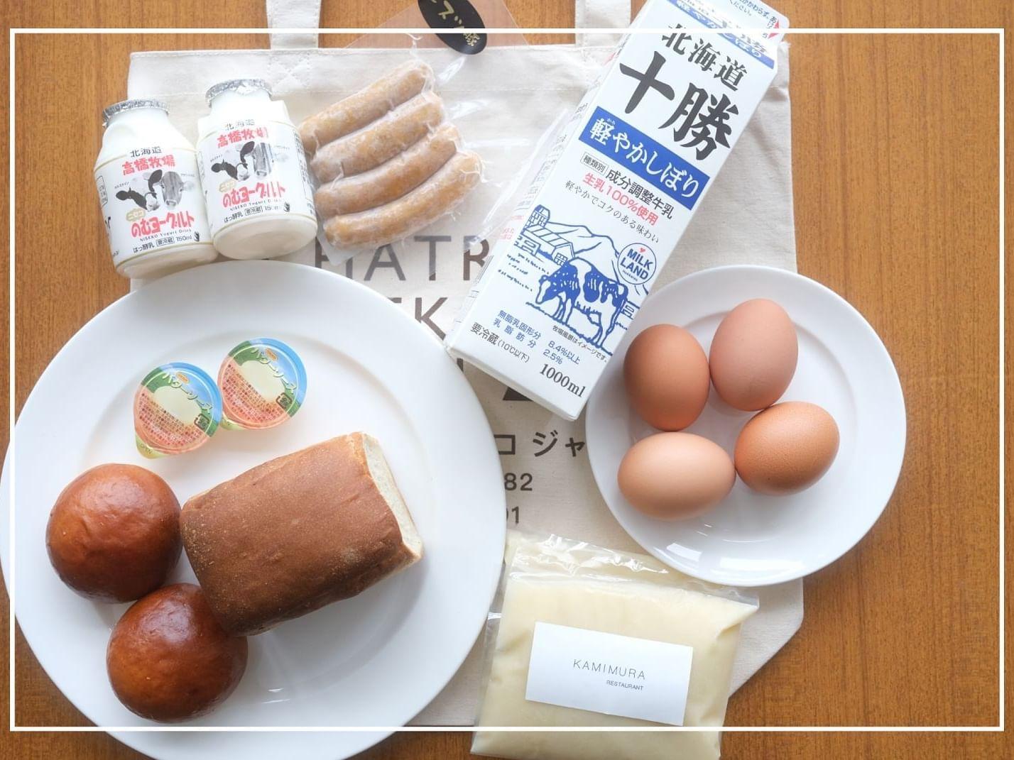 Breakfast hamper with eggs, bread and milk at Chatrium Niseko Japan