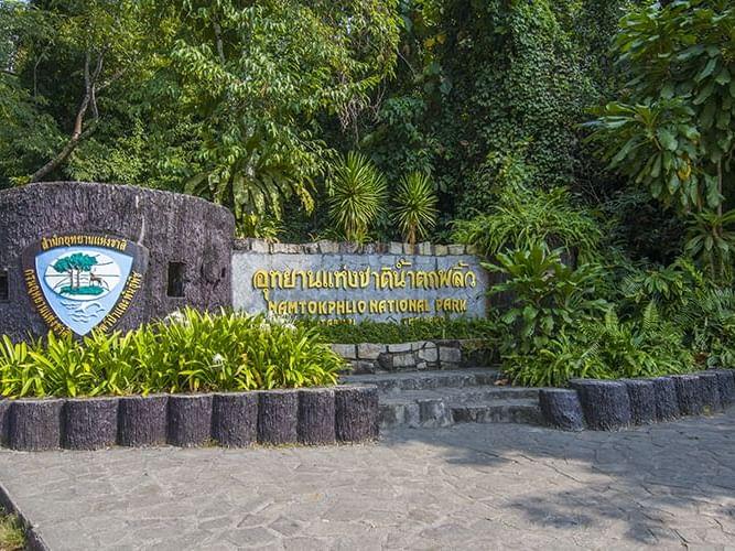 Entrance view of Phlio Waterfall near Chatrium Golf Resort Soi Dao Chanthaburi