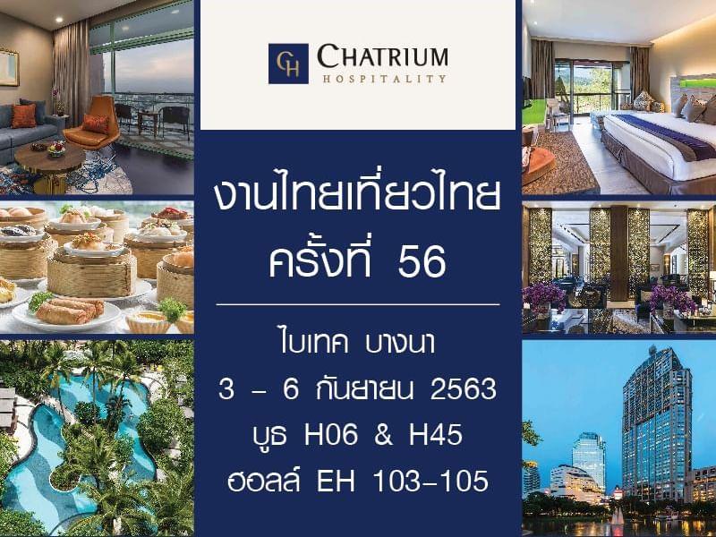 A poster of 56th Thai Tiew Thai Fair at Chatrium Hospitality