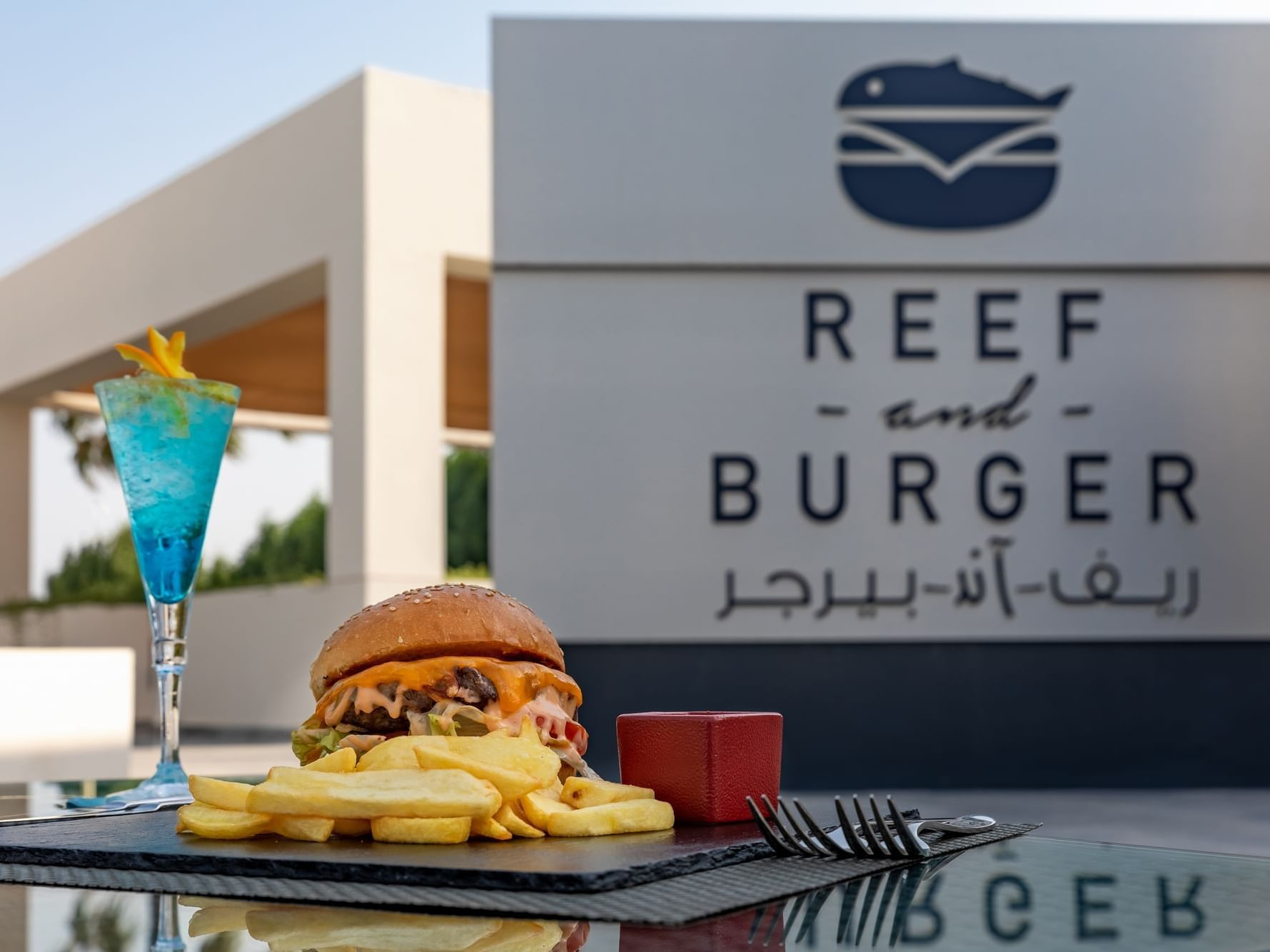 REEF & BURGER in Sealine Beach Resort