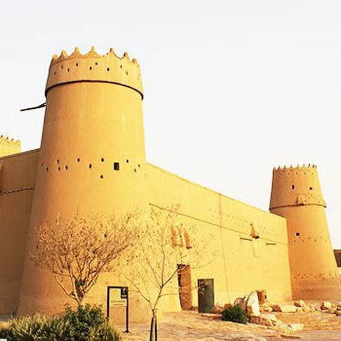 Masmak Citadel - WARWICK CORPORATE
