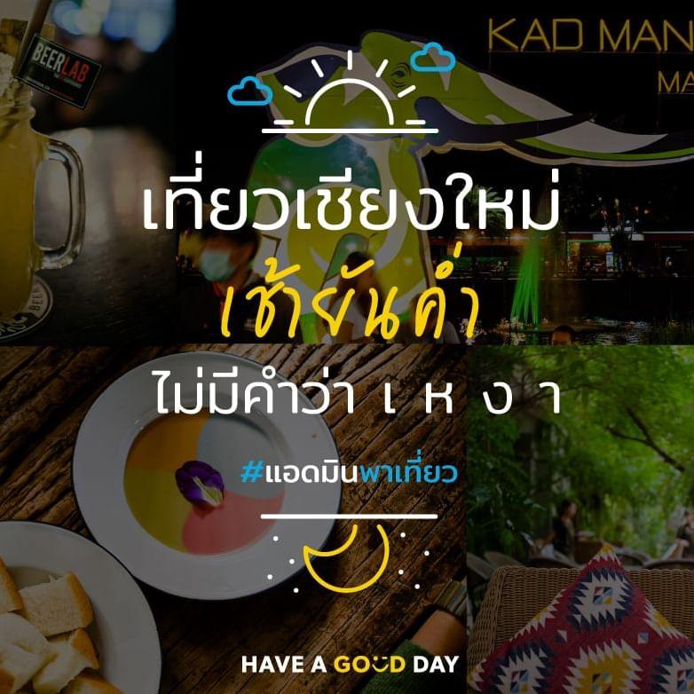Chiang Mai trip - HOP INN HOTEL