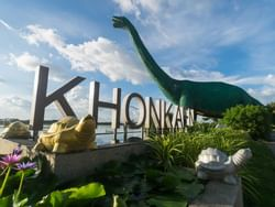 Hop Inn Khonkaen Mitraphap Road (Budget hotel) - โรงแรมราคาประหยัด โรงแรมฮ็อป อินน์ ขอนแก่น ถนนมิตรภาพ