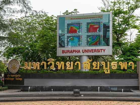 Burapha University - HOP INN HOTEL