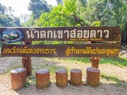 Entrance  board of Soi Dao waterfall near Chatrium Golf Resort Soi Dao Chanthaburi
