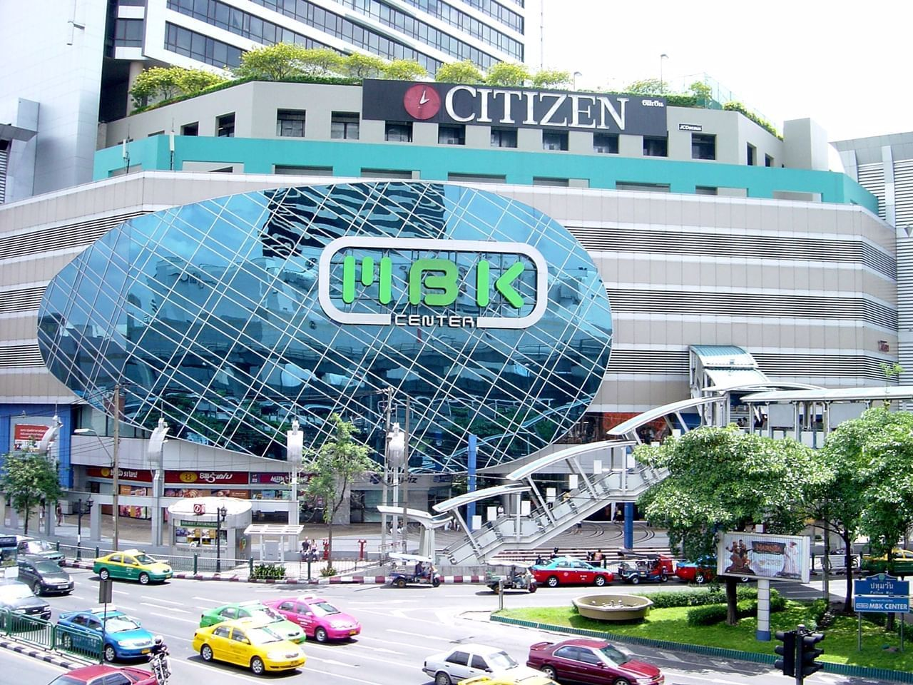 MBK Fashion Mall