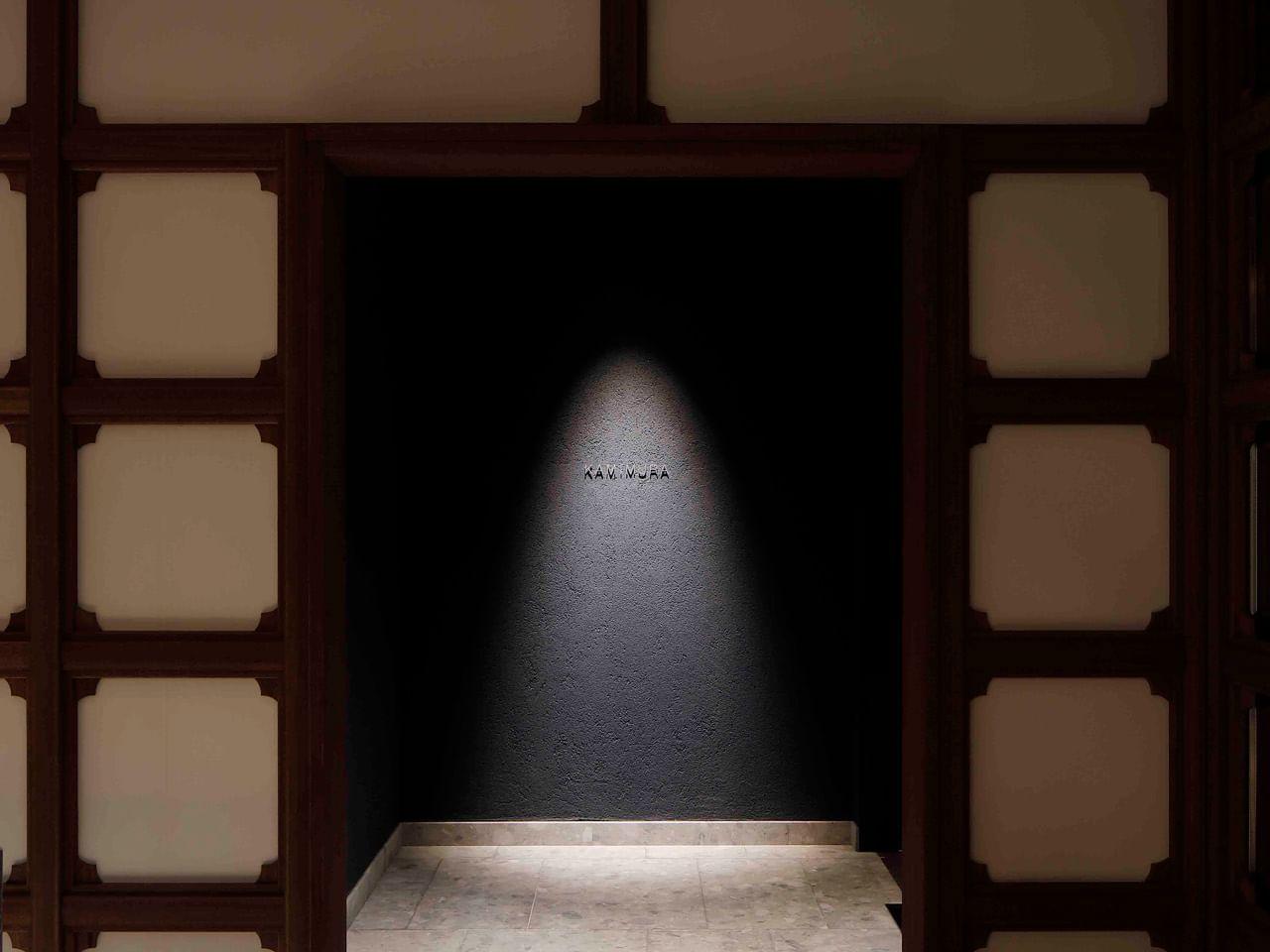 Entrance of Kamimura restaurant  at Chatrium Niseko Japan