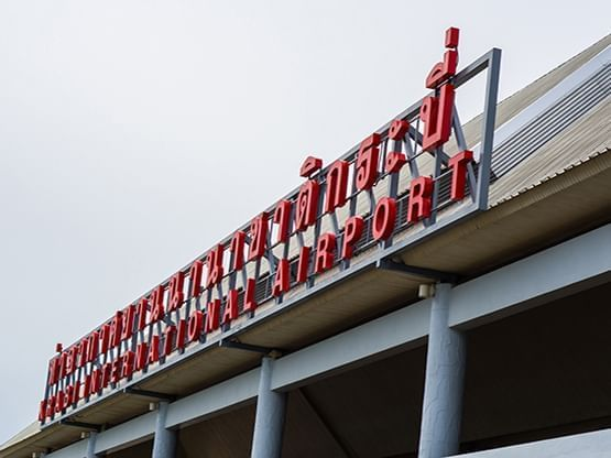 Krabi International Airport - HOP INN HOTEL