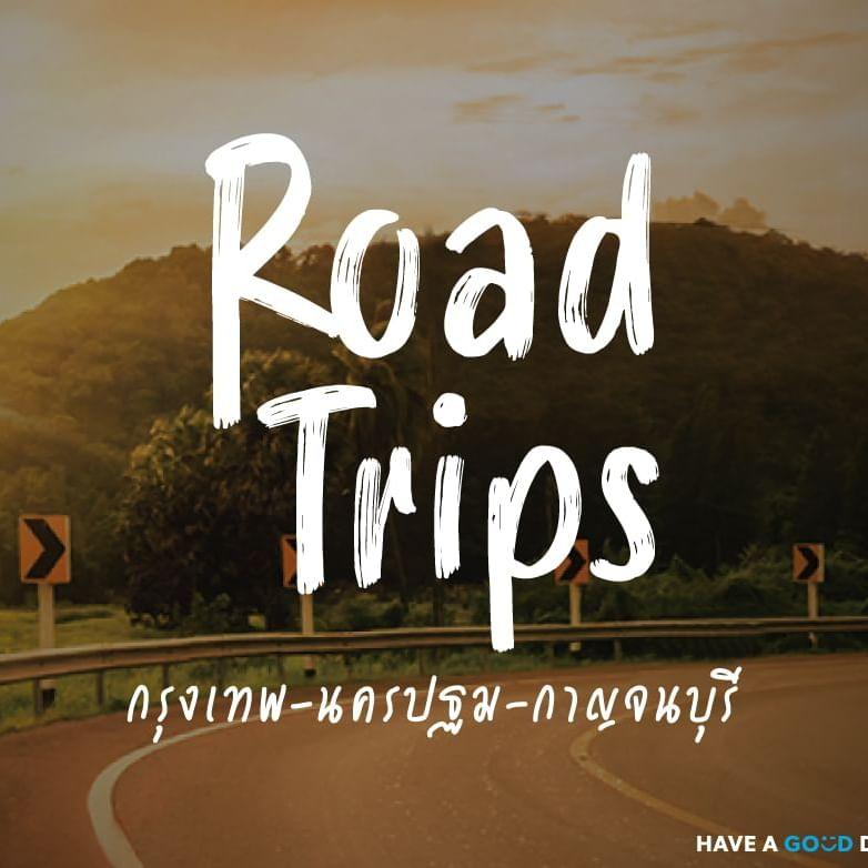 Road trips near Bangkok - HOP INN Hotel