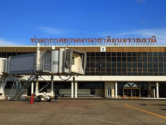 Ubon Ratchathani International Airport - HOP INN HOTEL