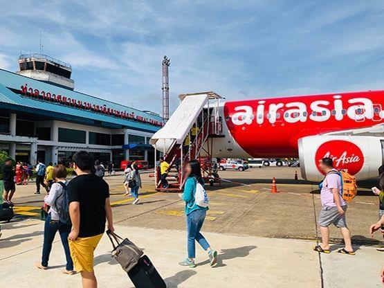 Surat Thani International Airport - HOP INN HOTEL