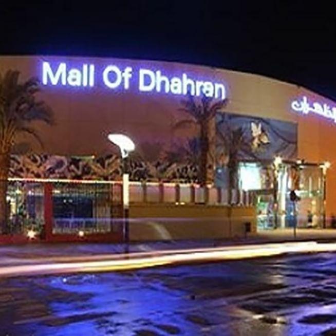 Dhahran Mall - WARWICK CORPORATE