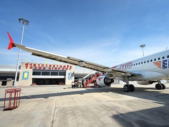 Trang Airport - HOP INN HOTEL