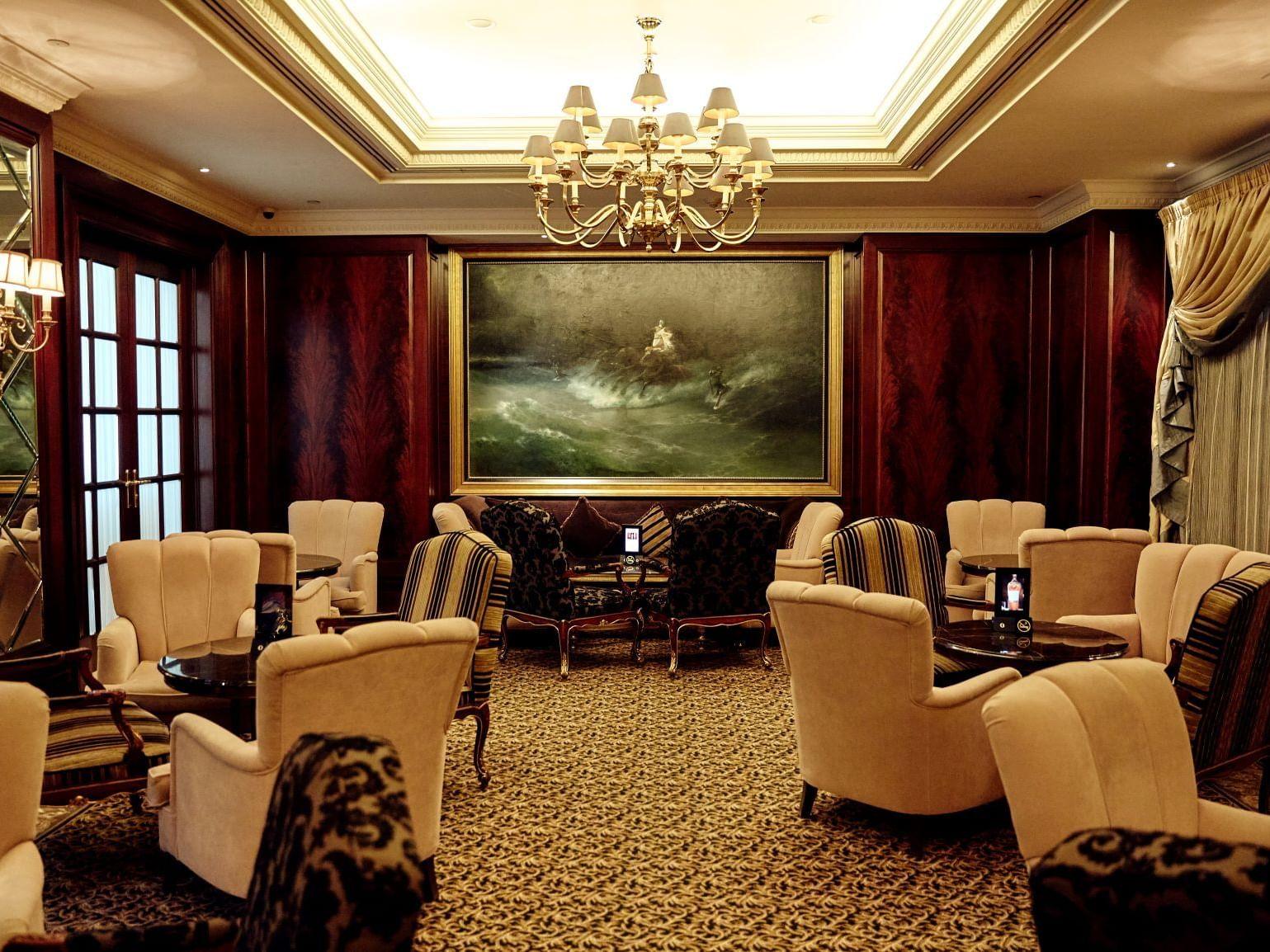 Lobby Lounge Bar at Intercontinental Kyiv hotel