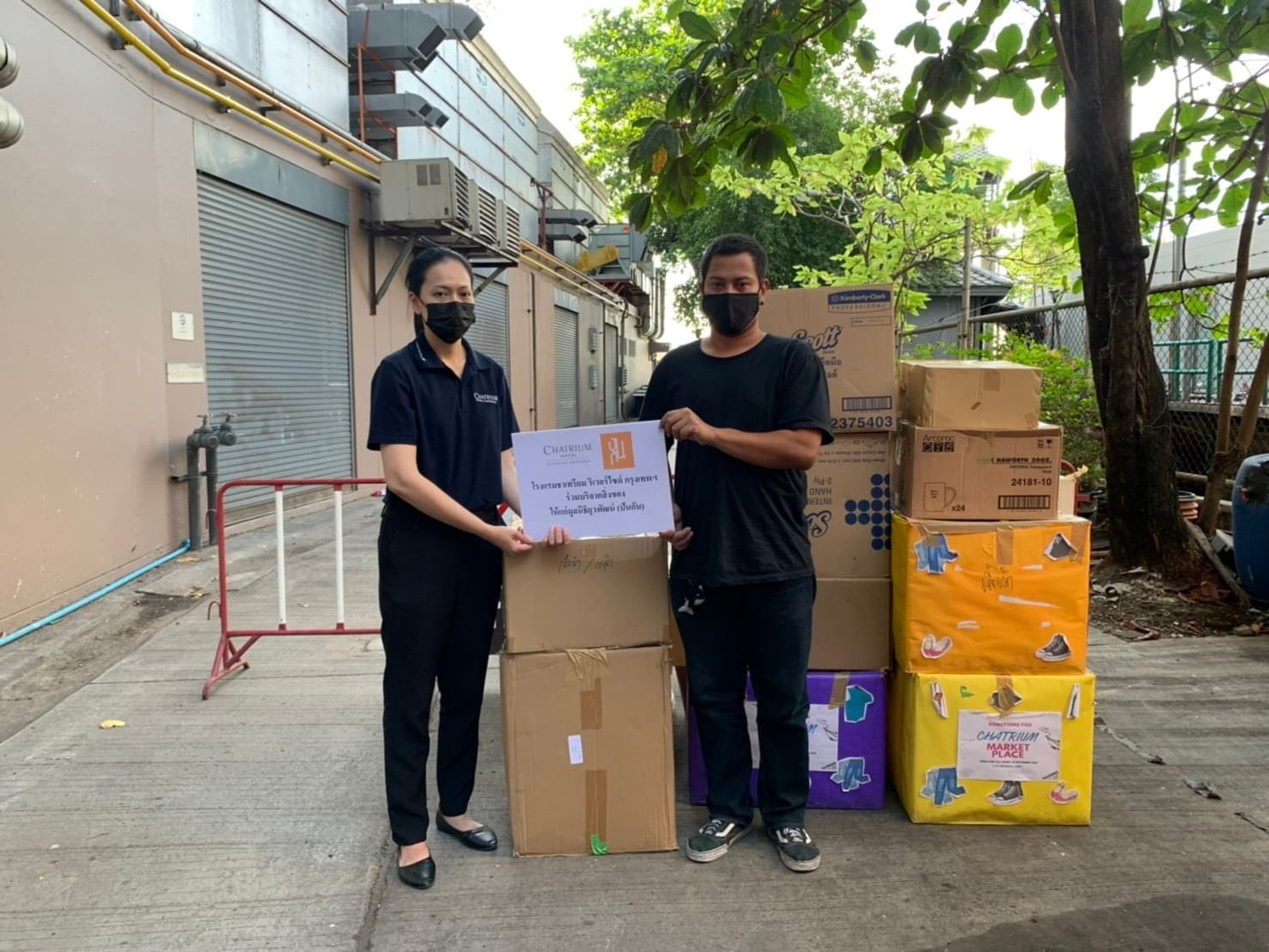 A photo of donates items at Chatrium Hotels & Residences