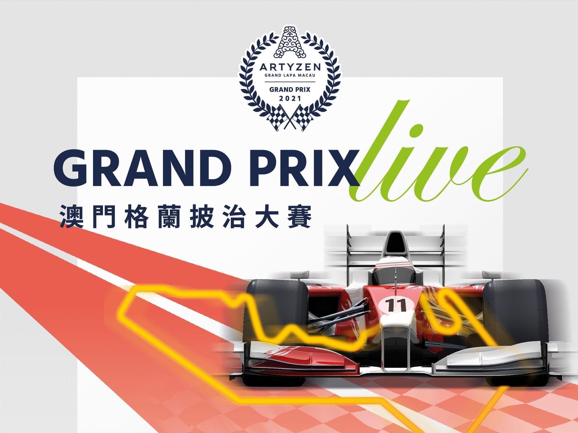 Post of Grand Prix Live in Artyzen Grand Lapa Hotel