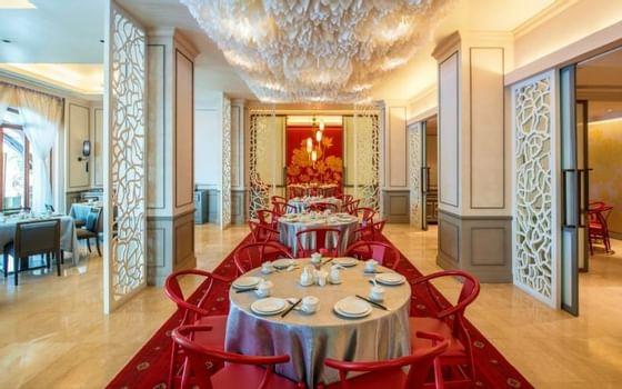 虎丘楼餐厅