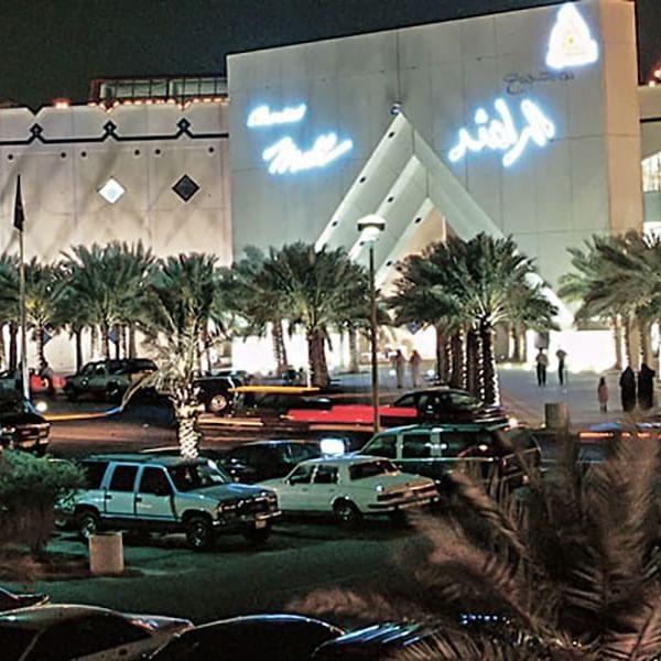 Al Rashid Mall - WARWICK CORPORATE