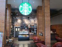 Coast Hotel & Convention Centre Langley - Starbucks