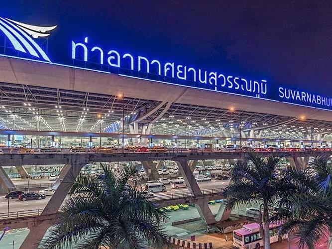 Suvarnabhumi Airport near Chatrium Golf Resort Soi Dao Chanthaburi
