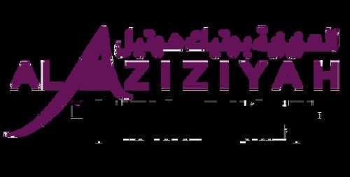 Al Aziziyah Boutique Hotel Doha black logo