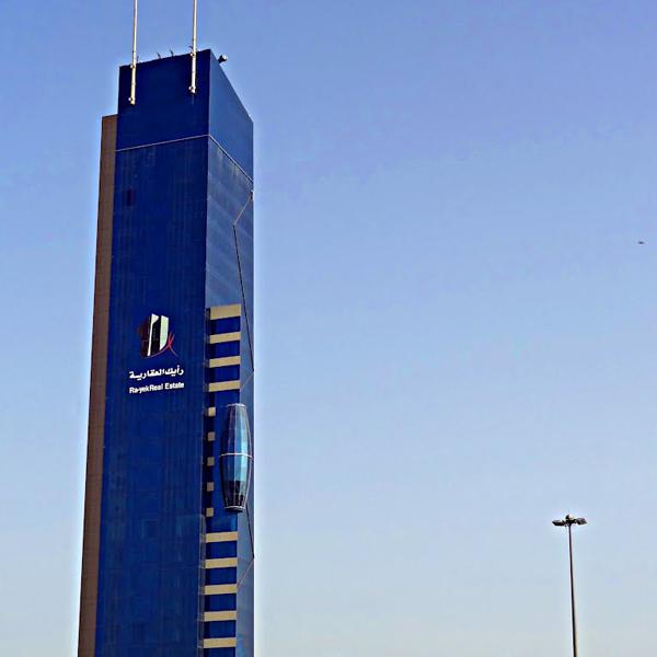 Nakheel Tower - WARWICK CORPORATE