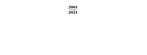 The Cook Hotel And Conference Center at LSU 20th Anniversary Log